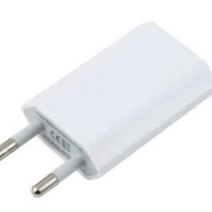 Home Wall Adapter