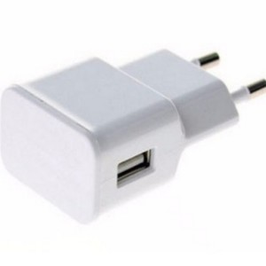 USB wall charger1